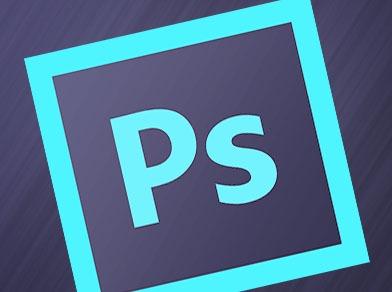 Photoshop niveau 1
